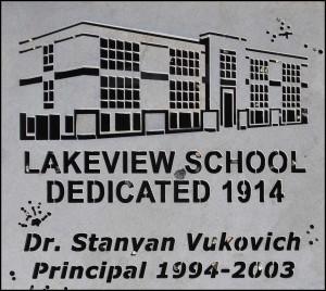 LakeviewNIL