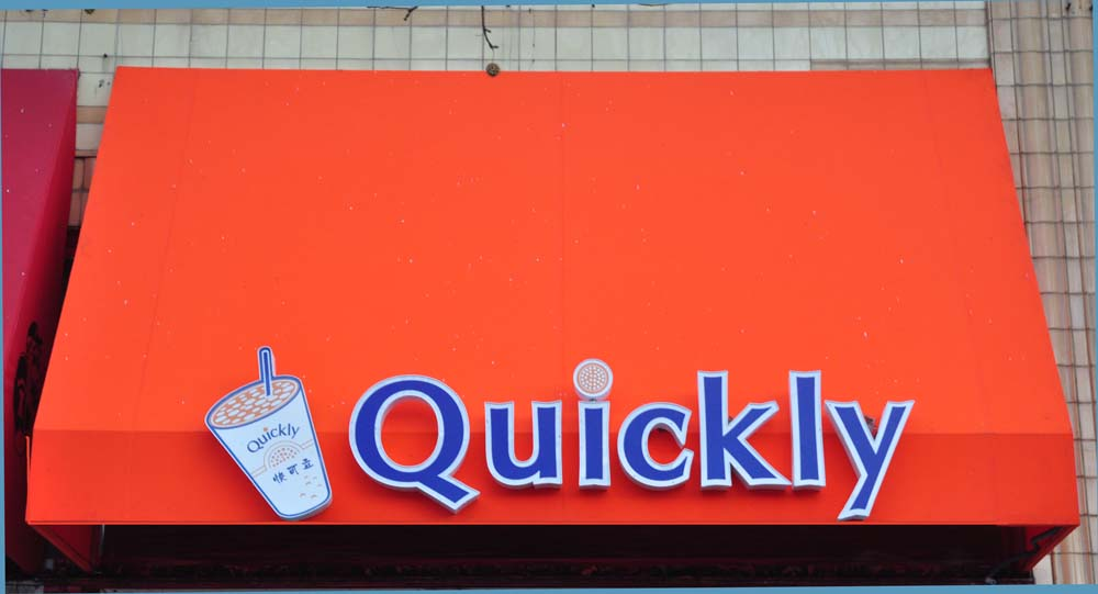 QuicklyCanopy